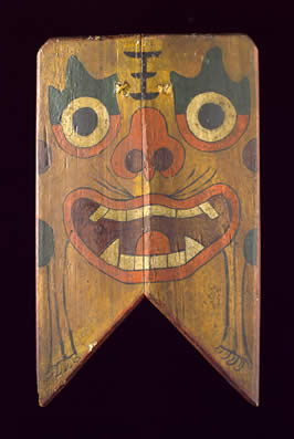 an image of a demon's face used to ward off evil
