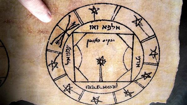 """""""Hebrew Key of Solomon Held by Wayne Herschel.""""  Photo by Wayne Herschel.  GNU License."""