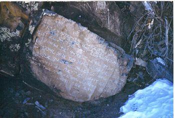 350px-10_Commandment_Rock