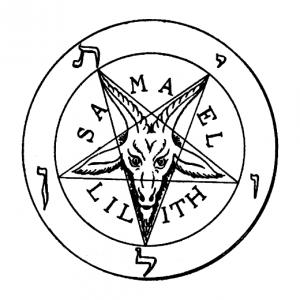 Goat Pentagram by Stanislas de Guaita, from WikiMedia.