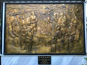 Memorial plaque of the 150 Chinese Martyrs including St. Martha Wang
