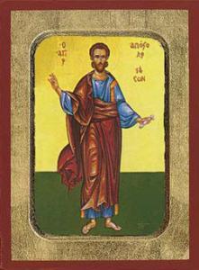 St. Jason