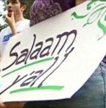 Salaam Y'all. Image by Sunweaver.