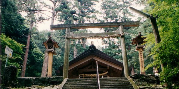A Japanese templ
