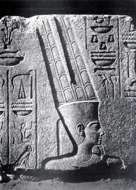an image in stone of the god Amun