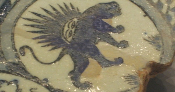 Sign of Leo, Islamic Zoiac, from Pergamon Museum in Berlin.  Photo by JukeBoxHere via WikiMedia.  CC License 2.0