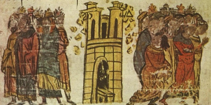 14th Century Image, from WikiMedia.