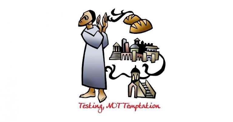 Testing of Jesus