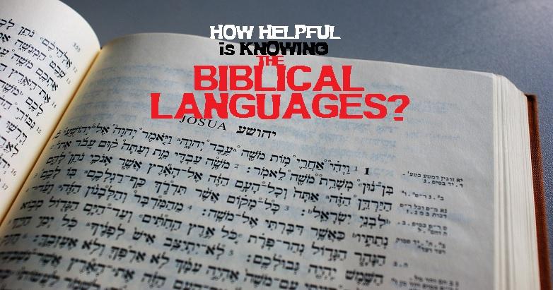 Biblical Languages Helpful?
