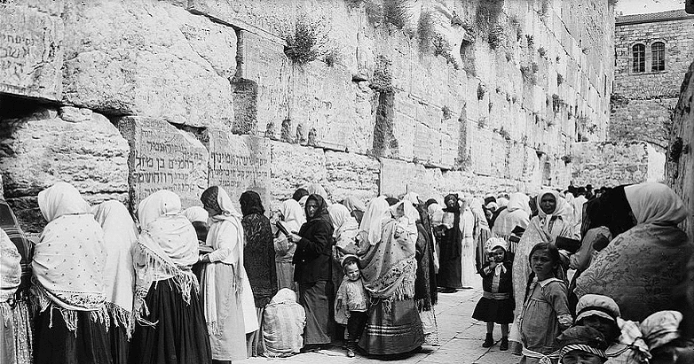 The Western Wall or Wailing Wall