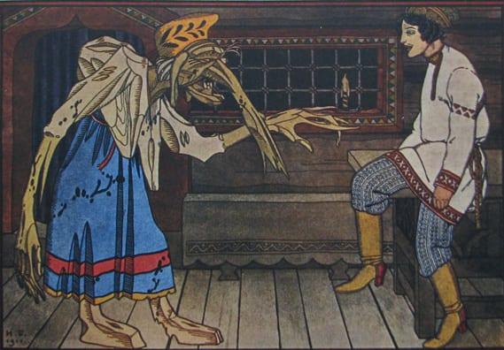 Baba Yaga Inside Her Cottage