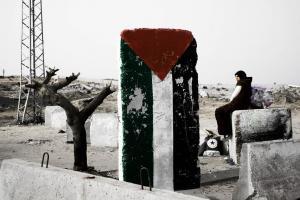 gaza injustice