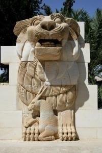 palmyra-god-lion