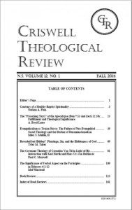 fall-2014-ctr-cover-page-e1420488785306