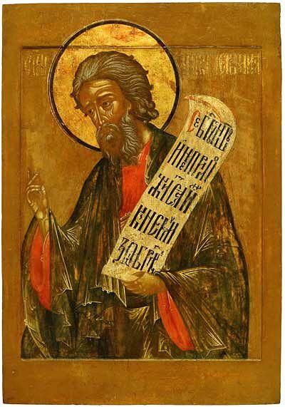 John_in_Korovniki_church_-_prophet_06_Jeremiah_(c_opt