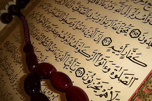 Qur'an page with beads
