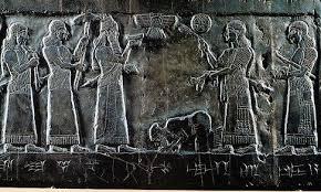 Shalmaneser III's black obelisk, with Jehu, or not