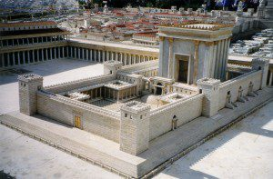The Second Temple (Herodian)