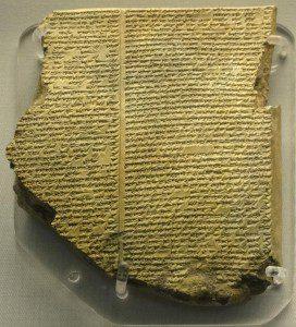 "Ashurbanipal's ""Flood Tablet"""