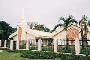 Filipino meetinghouse