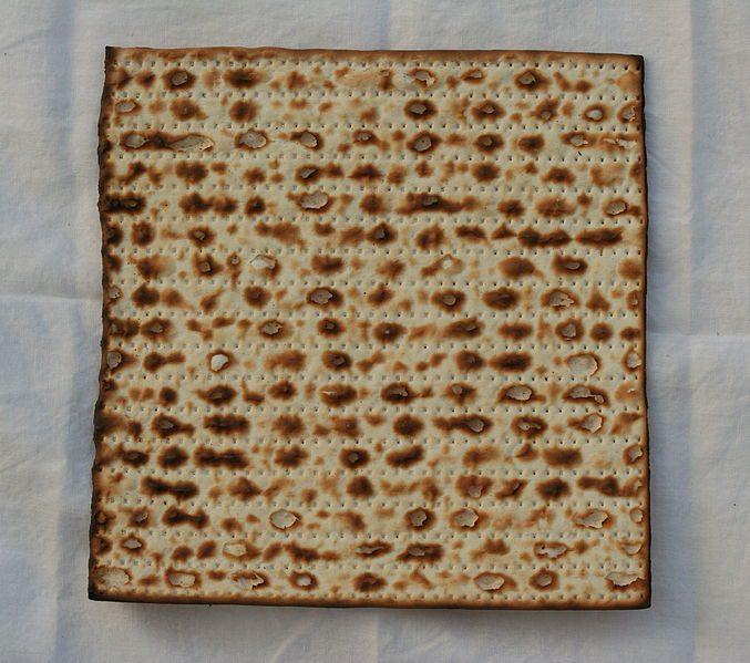 A piece of matzah