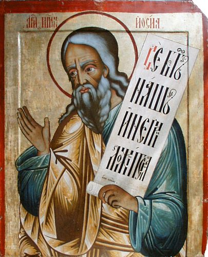 Hosea, early 18th cent icon