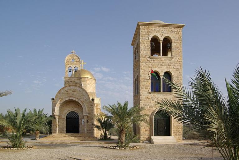 Jordan's Bathabara, a church