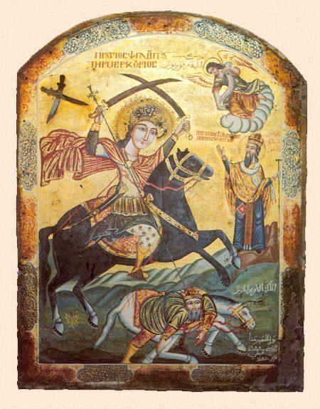 St. Mercurius icon