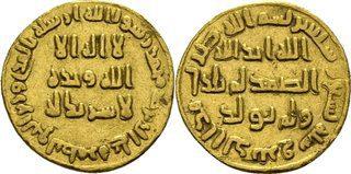 An Umayyad golden dinar
