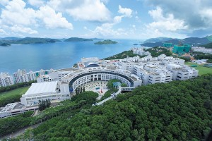 HKUST campus, seen from above