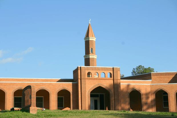 Islamic Center of VA