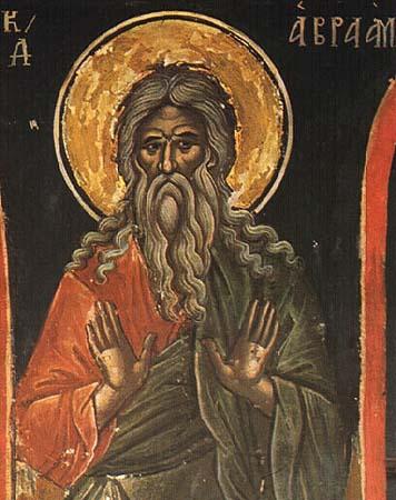 Abraham in Islam