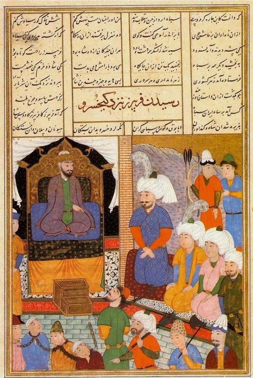 Shahnameh, illustrated ms. page