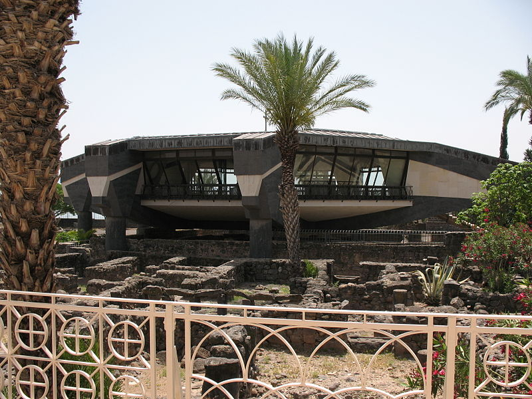 St. Peter's Church, Capernaum