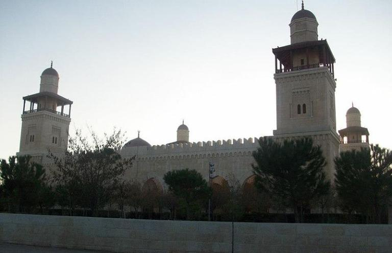 Masjid al-Malik Husayn
