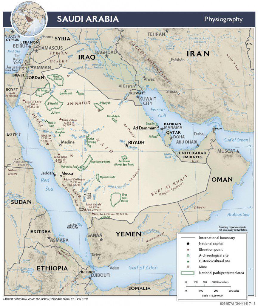 Jazirat al-Arab