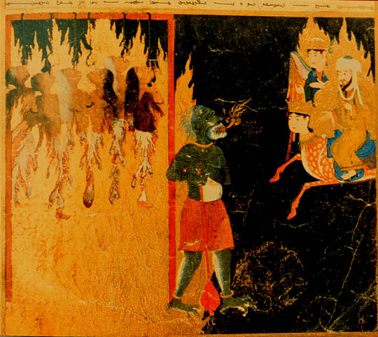 Muhammad visits Hell
