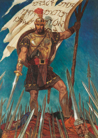 Captain Moroni and the Title of Liberty, from the LDS website