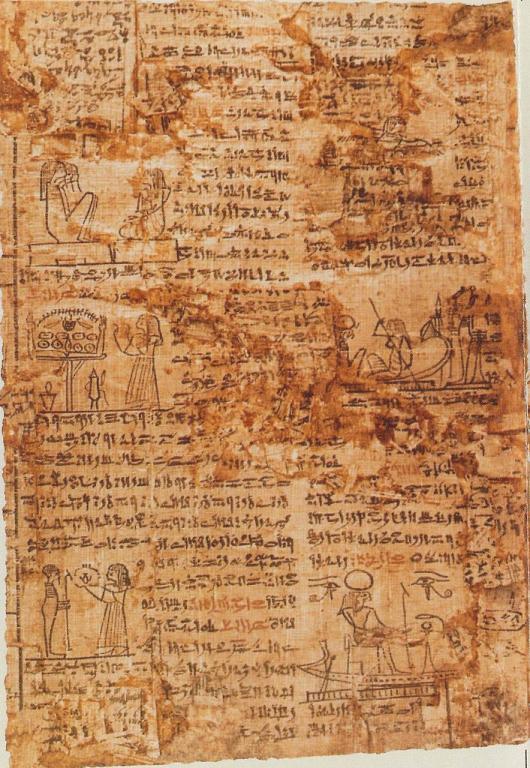 JS Papyrus IV