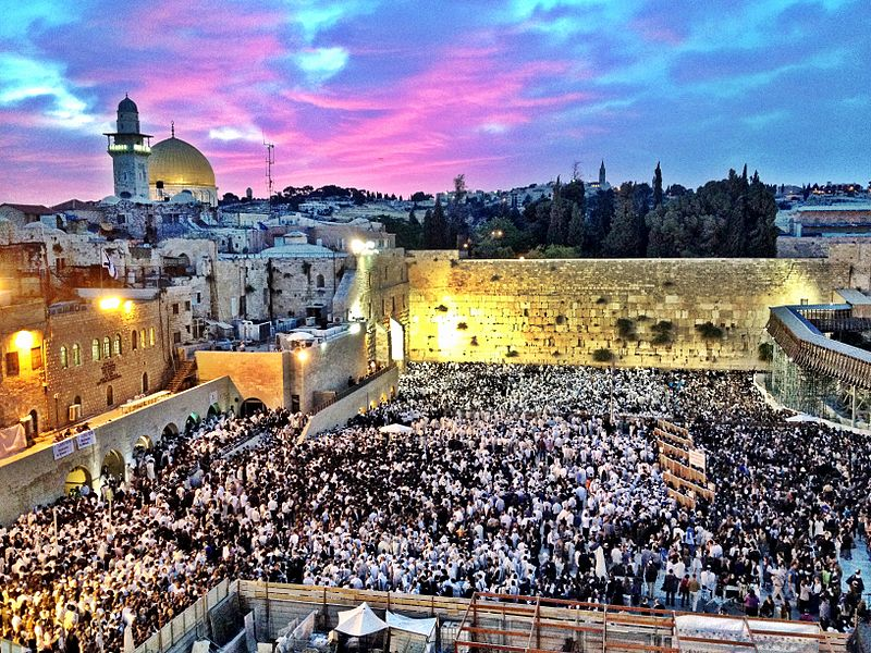 The Western Wall, and etc.