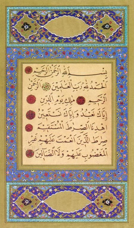 Al-Fatiha al-Qur'aniyya
