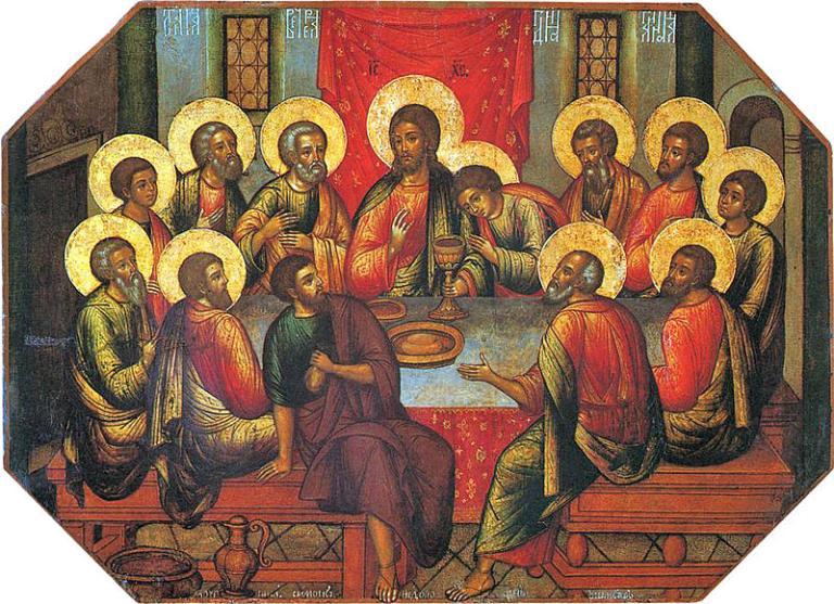"Ushakov's ""Last Supper"""