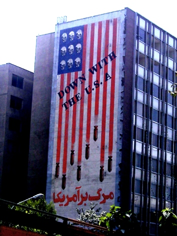 Tehran building mural