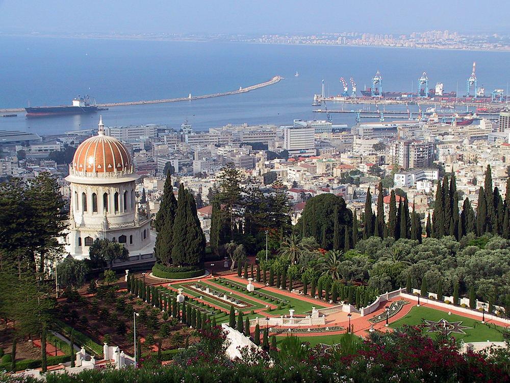 The Shrine of the Bab and the Port of Haifa