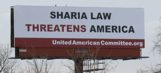Shari'a-related billboard