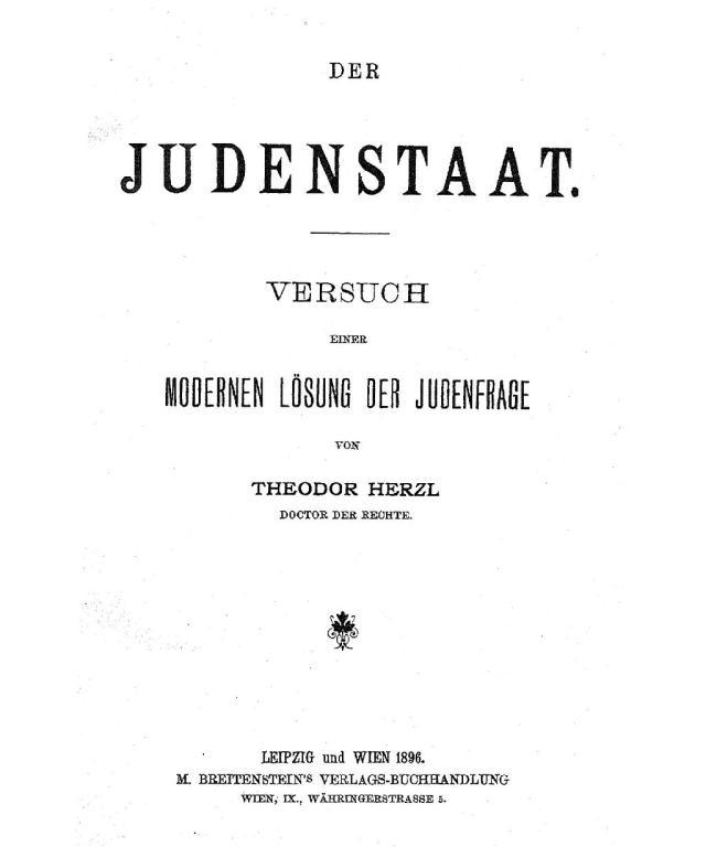 "Title page of ""Der Judenstaat"""