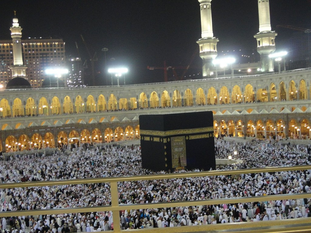 Ka'ba (aka Kaaba)