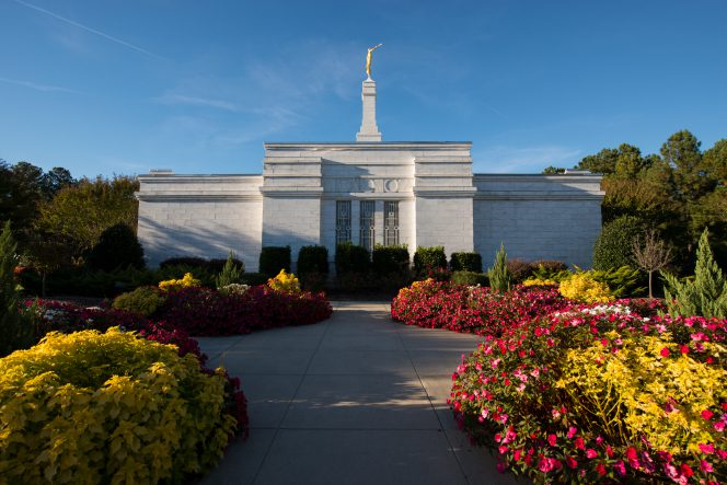 North Carolina's first temple