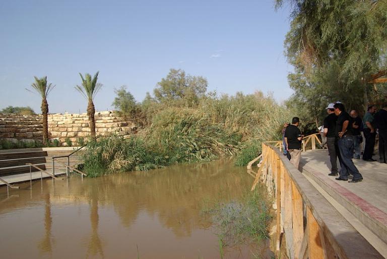 The Jordanian baptismal site