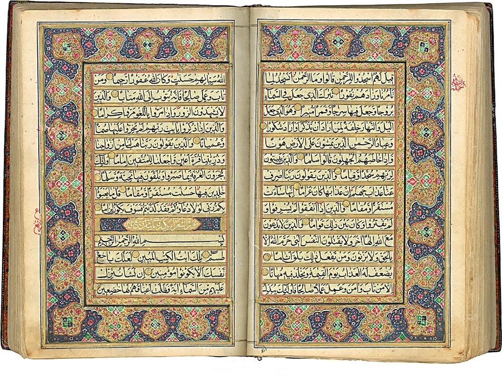 Kashmiri Qur'an